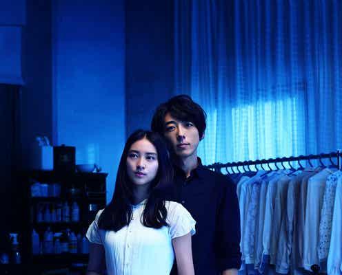 高橋一生&武井咲、5年ぶりの共演でラブストーリー「おじさんは本当にドキドキしっぱなし」