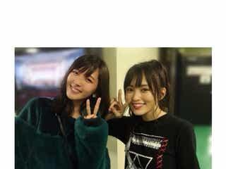 鈴木愛理、NMB48山本彩は「やっぱすごい人だ」 2ショットに反響