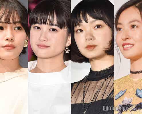 【2021年4月期】今期ドラマのネクストブレイク女優は?「ネメシス」「ドラゴン桜」「コントが始まる」「リコカツ」などから注目の9人