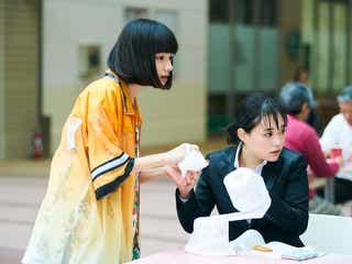 大原櫻子初主演ドラマ「びしょ濡れ探偵 水野羽衣」第2話あらすじ