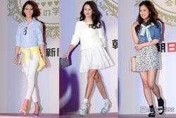 E-girls、篠田麻里子も参戦 「JJ」モデルの華やかランウェイに2千人魅了<写真特集>