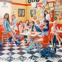 NiziU/2nd Single「Take a picture/Poppin' Shakin'」初回生産限定B盤(提供写真)