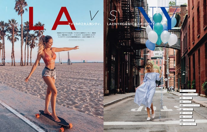 世界中の旅好きガールに聞いた、LA vs NYを徹底比較/画像提供:ミツバチワークス