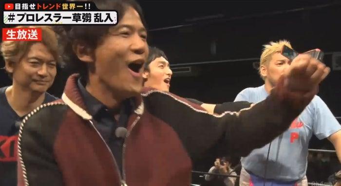 セコンド・稲垣吾郎&香取慎吾も興奮(C)AbemaTV
