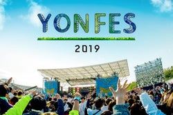 04 Limited Sazabys主催『YON FES 2019』の開催が決定