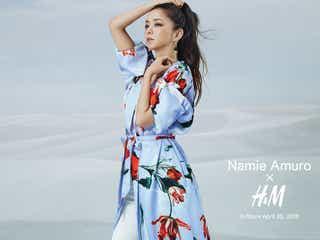 安室奈美恵、「H&M」とコラボ きっかけとなった手紙公開