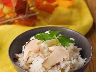 お家で作れる。秋の味覚 松茸ごはん