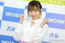 SKE48須田亜香里、アイドルの給料事情に言及 辛口意見も