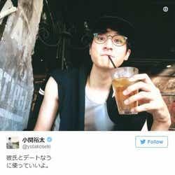 """モデルプレス - こんな彼氏ほしい!「恋ヘタ」小関裕太も""""デートなう""""「誕生日デートね」"""