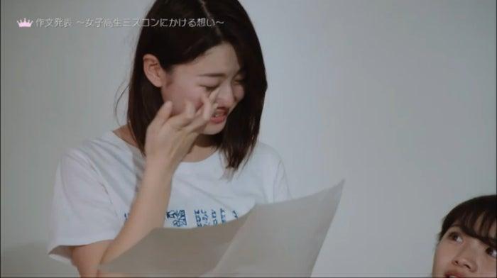 ほのぴぴ/「女子高生ミスコンFINALIST~ハレトキドキJK~」より(提供画像)