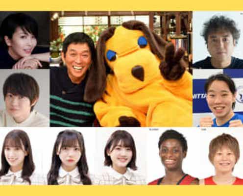 『さんまのまんま秋SP』豪華ゲストが決定! 松たか子、神木隆之介、日向坂46ら初登場!