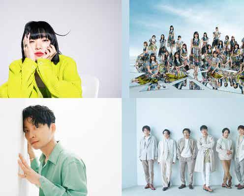 乃木坂46・V6・星野源ら「CDTVライブ!ライブ!」90分SP、第1弾出演アーティスト発表