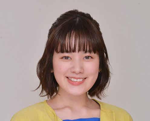 筧美和子、毎週脚本公募の実験型ドラマで主演 シェアハウスに潜入<知らない人んち(仮)~あなたのアイデア、来週放送されます!~>