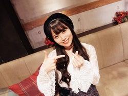 NMB48白間美瑠、恋愛は「素敵ですね、ずるい!」 恋愛リアリティショー見届け人に<今日、好きになりました。>