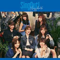 乃木坂46の新曲「Sing Out!」(5月29日発売)Type-D(画像提供:ソニー・ミュージック)