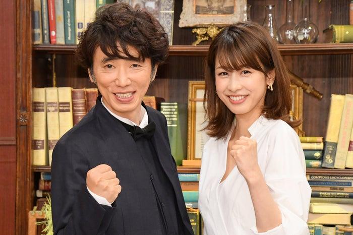 ユースケ・サンタマリア、加藤綾子 (C)モデルプレス