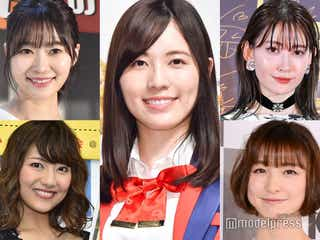 小嶋陽菜・篠田麻里子らAKB48OG、SKE48松井珠理奈の卒業祝福「最高の門出を祝して」