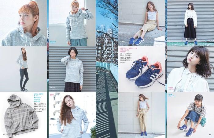 /「SHe」創刊号誌面より(画像提供:ファッションマガジン社)