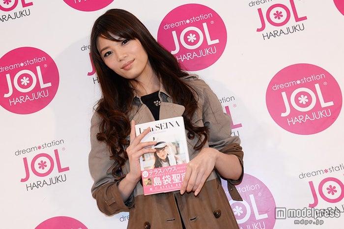 スタイルブック「I am SEINA」を紹介