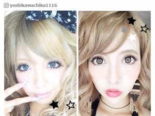 整形公表の双子モデル・吉川ちか、7年前との比較写真に反響「全然違う!」