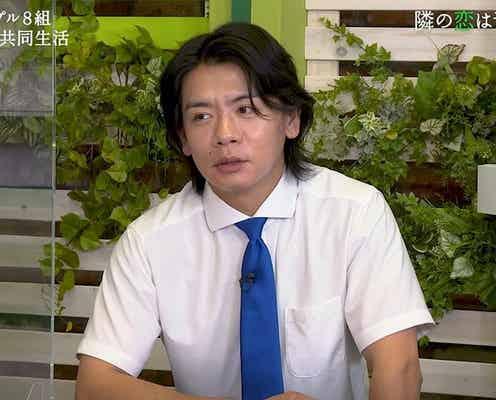 野田クリスタル、彼女が他の男性とデートしていたら?「しんどいけどゾクゾクする」『隣恋2』第4話