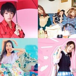 剛力彩芽、SCANDAL、Miracle Vell Magicも参戦 「GirlsAward」出演者追加発表<GirlsAward 2015 A/W>