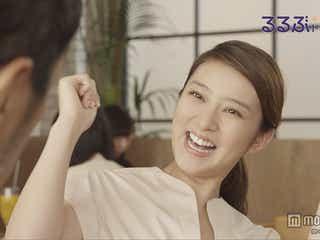 武井咲「甘えちゃいそうですね」 共演者に本音を告白