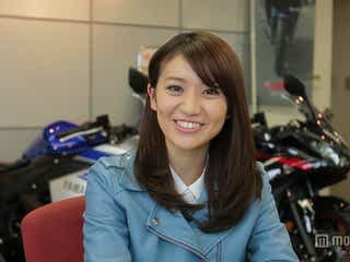 大島優子「不安を感じた」 憧れの夢を実現