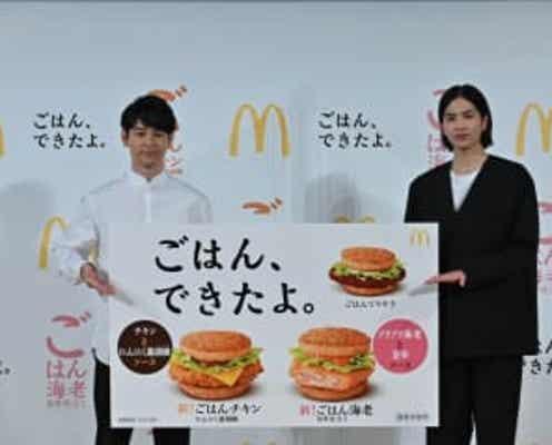 妻夫木聡と志尊淳がマクドナルド新商品を実食「目からおいしい」と絶賛!
