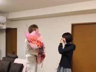 山崎夕貴アナ、おばたのお兄さんの結婚1周年サプライズに涙「超ほっこり」「もらい泣きしそう」の声