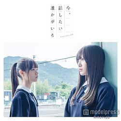 乃木坂46・13thシングル『今、話したい誰かがいる』初回仕様限定(CD+DVD)盤 Type-A