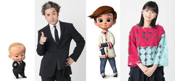 ムロツヨシと芳根京子が日本語吹き替えに初挑戦(C)2017 DreamWorks Animation LLC. All Rights Reserved.