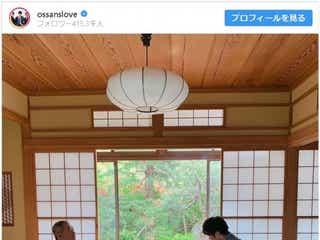 春田&牧パパが対面!『おっさんずラブ』2ショットに熱視線