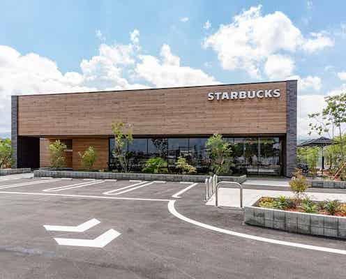 スターバックスの「地域と繋がる新店舗」が大阪に誕生!気になる新フラペチーノ®も♡