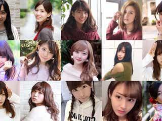 日本一の大学サークル美人を決めるミスコン「MISS CIRCLE CONTEST 2017」ファイナリスト発表