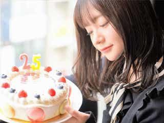 西永彩奈、25歳の誕生日ショットが話題に 「アラサーに見えない」