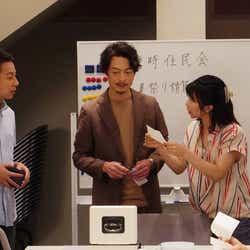 坪倉由幸、和田聴宏、三倉佳奈/「あなたの番です」第15話より(C)日本テレビ