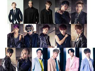 EXILE TRIBE・E-girls・劇団EXILEらLDH34名が総出演 朗読劇「BOOK ACT」開催決定