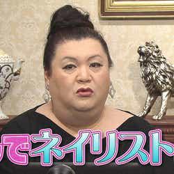 マツコ・デラックス/「マツコ会議」13日放送回より(C)日本テレビ