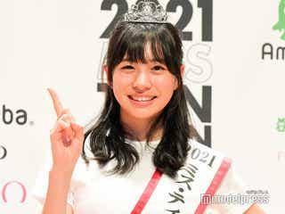 「2021ミス・ティーン・ジャパン」グランプリは13歳の鈴木爽さん 「半沢直樹」再現で沸かす<プロフィール>