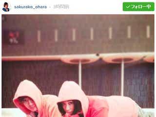 """大原櫻子、城田優とお揃いファッションで""""一体化"""" 「待ってました!」歓喜の声殺到"""