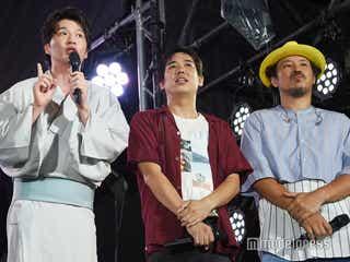 田中圭、スキマスイッチLIVEを「遣都のマネしながら」鑑賞 サプライズ登場にファン熱狂