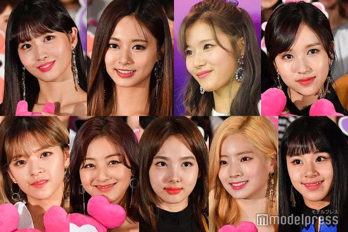 TWICE(左上から時計回り)モモ、ツウィ、サナ、ミナ、チェヨン、ダヒョン、ナヨン、ジヒョ、 ジョンヨン(C)モデルプレス