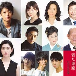 伊藤健太郎、黒木瞳監督映画「十二単衣を着た悪魔」で主演 三吉彩花と初共演
