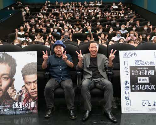 音尾琢真、白石和彌監督との仕事は「とにかくOK」 直近のオファーは「謎の人間ではない役名だけが書かれていた」