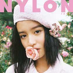 「NYLON JAPAN」2019年2月号(12月27日発売、カエルム)表紙:Koki,(画像提供:カエルム)