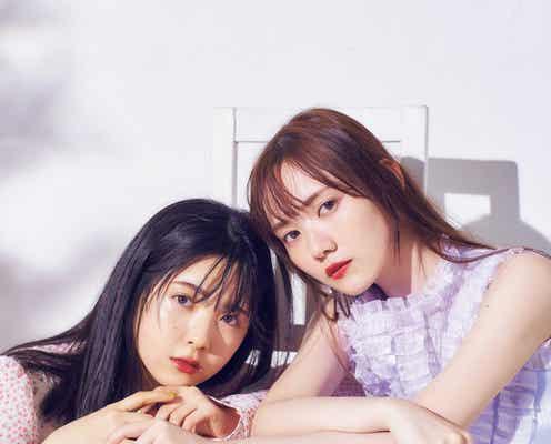 乃木坂46田村真佑&筒井あやめ、春ファッションで美しい白肌見せ