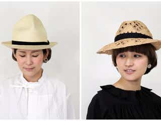 夏コーデに大活躍!今から見つけたい、美しいシルエットの帽子<6選>
