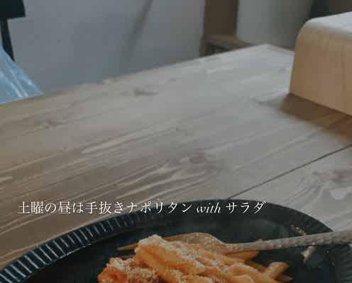 バンビーノ・藤田の妻、子ども達がバクバク食べる料理を紹介「楽ちんお昼ご飯」