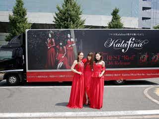 Kalafina(カラフィナ)、2枚同時発売の初ベストアルバムが1位、2位を独占!「渋谷ジャック」もスタート